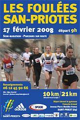 Les Foulées San-Priotes 2008