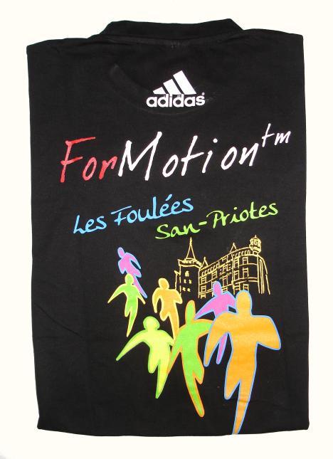 Cadeau Les Foulées San Priotes 2008